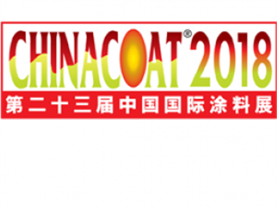Chinacoat Exhibition